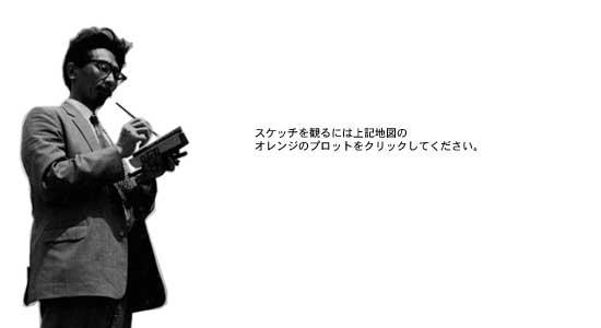 吉阪隆正の画像 p1_6